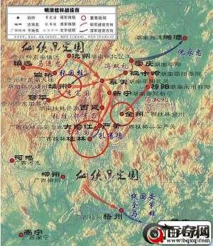 桂林大捷,明末军事奇才李定国的大逆袭