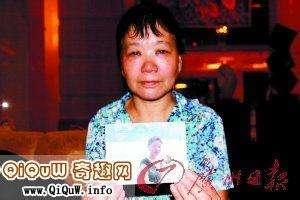 女子被骗吸毒暴毙 死亡200天仍停尸冰柜