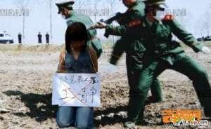 枪决女死刑犯现场最为惊人的一幕