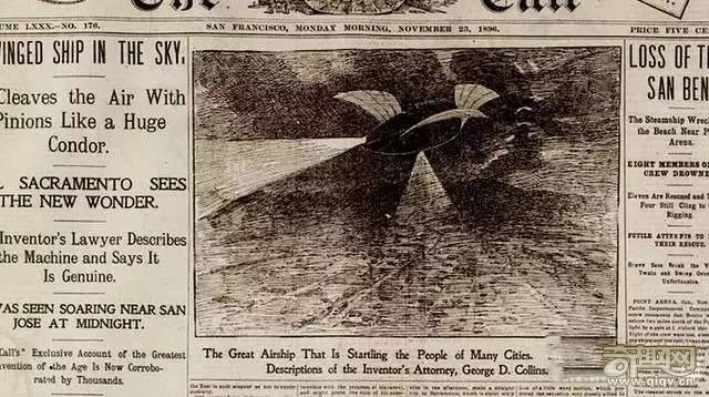 男子发现一张100年前报纸,记载的神秘事件改写历史