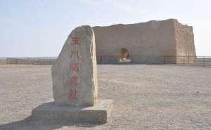 历史上-玉门关-究竟在哪里-汉代与唐代的玉门关是一样的吗-