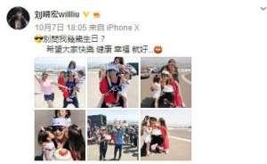 """刘畊宏扛起""""全家重担"""" 成明星庆生一股清流"""