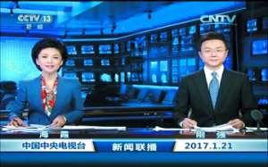 《新闻联播》又添新面孔 主播刚强从幕后走到台前