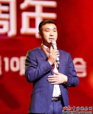 初心不改公益路——爱-公益十年感恩年会在北京市通州文化馆举行