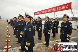 特大喜讯!海军第二十三批护航编队从舟山起航啦!