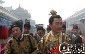 揭秘:万历皇帝为何采用ldquo;北斗七星rdquo;的葬式?