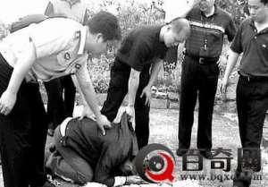 因劈腿被男友杀害的广西梧州下三云碎尸案