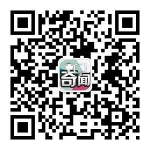 河北临漳邺城遗址新勘探出6座大型殿址