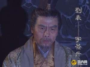 荆州牧刘表带甲十万为什么不能成大事