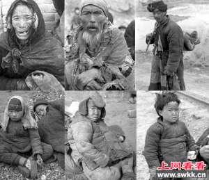 1942年河南大饥荒事件