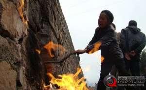贵州神秘地下火连烧2个月:水都浇不灭