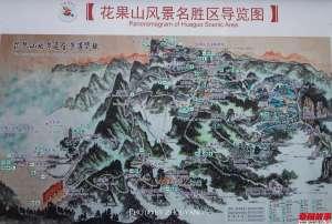江苏最高峰原来是孙悟空的老家花果山,每年都吸引大量的江苏游客