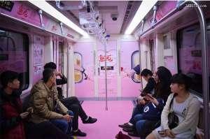 """长沙地铁首发""""1314号爱情专列"""" 每30分钟一列"""