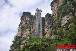 湖南张家界武陵风景区,有一栋世界上最高的户外观光电梯——百龙天梯!