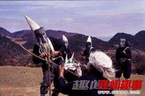 """走近贵州彝族最原始的信仰仪式""""撮泰吉"""""""