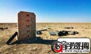 解密令人毛骨悚然的新疆罗布泊九大诡异事件